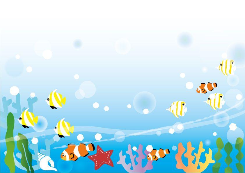 海の中の魚たちイラスト 花 イラスト かわいい 花 イラスト 無料 イラスト 素材