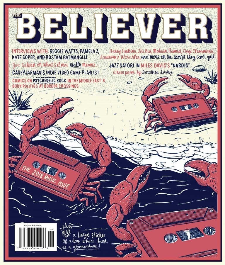The Believer Subscription Book Cover Design Believe Pictures