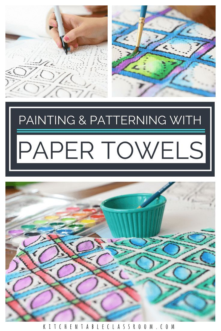 Paper Towel Painting and Patterning | Pinterest | Beautiful drawings ...
