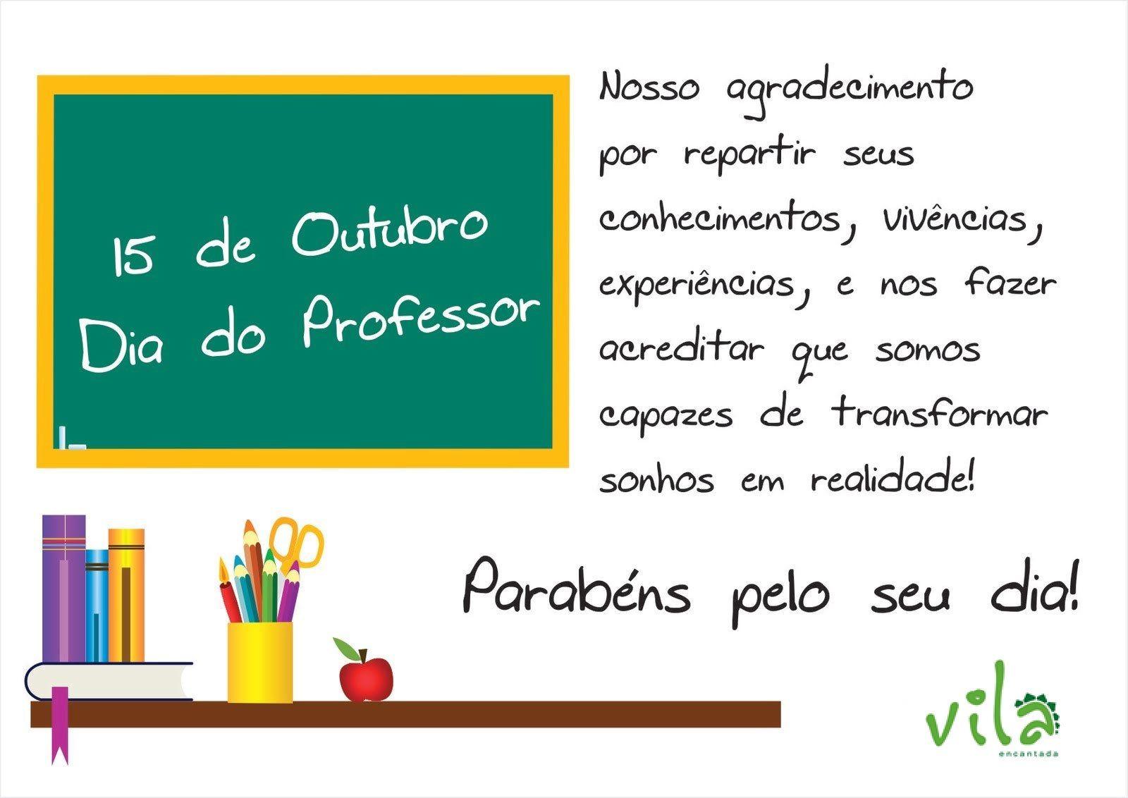 Dia Do Professor Mensagem Dia Do Professor Feliz Dia Dos Professores Dia Dos Professores