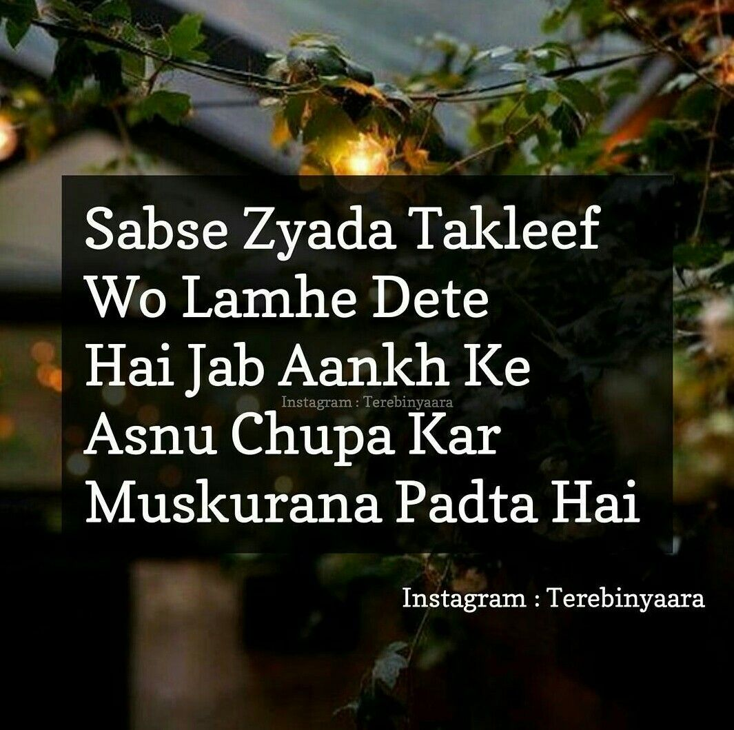 Pin By An At On All Thoughts Quotes Hindi Quotes Life Quotes