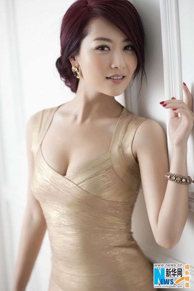 Beautiful actress china sexy photo pics