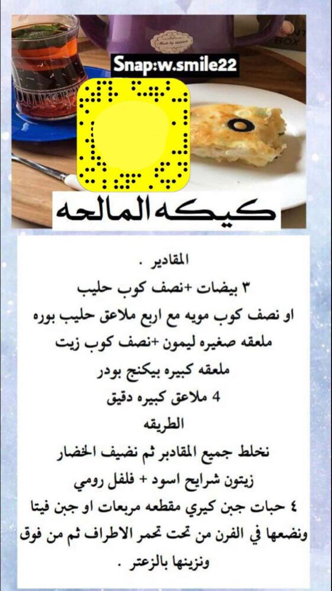 Pin By Fariha Ajlani On وصفات كيكة وبسبوسة Cooking Sweet Food