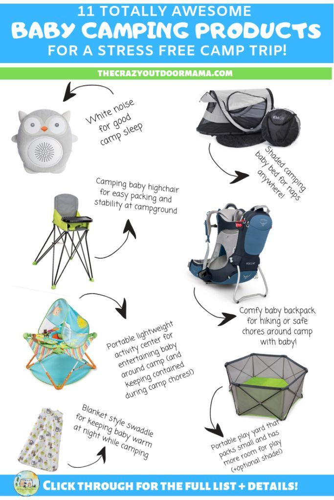 11 Most Awesome Pieces of Baby Camping Gear [2020 Updates!] – The Crazy Outdoor Mama