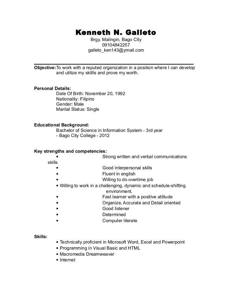 Resume For College Undergraduate Job Resume Examples Student Resume College Resume Template