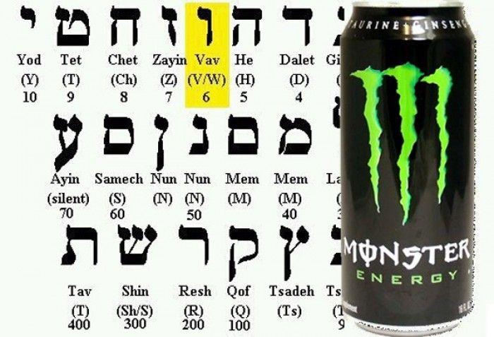 Monster Energy Drink: Secretly Promoting 666 | awww | Pinterest