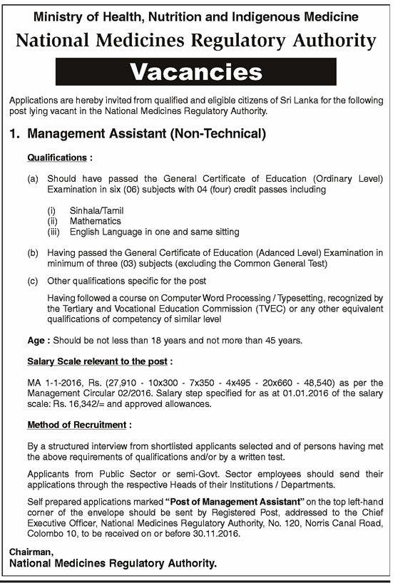 Sri Lankan Government Job Vacancies At National Medicines
