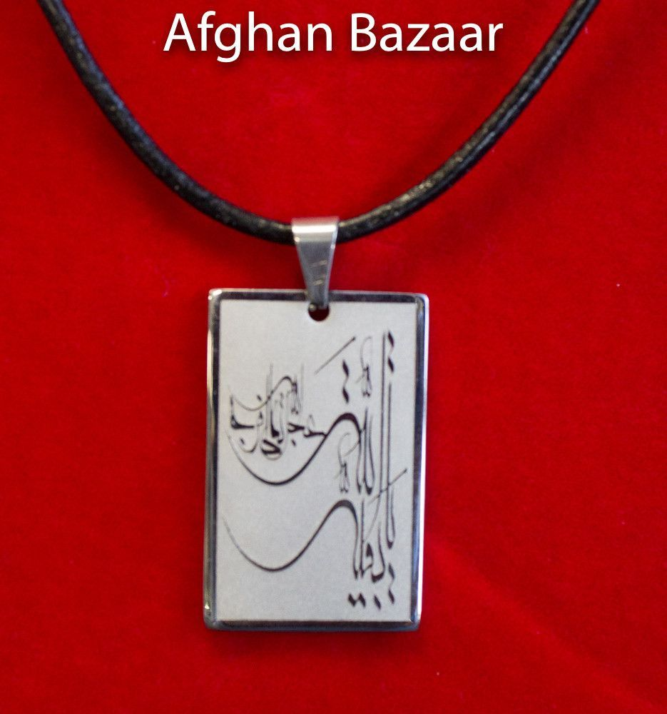 Islamic pendant rectangle pendants products and islamic islamic pendant rectangle aloadofball Images