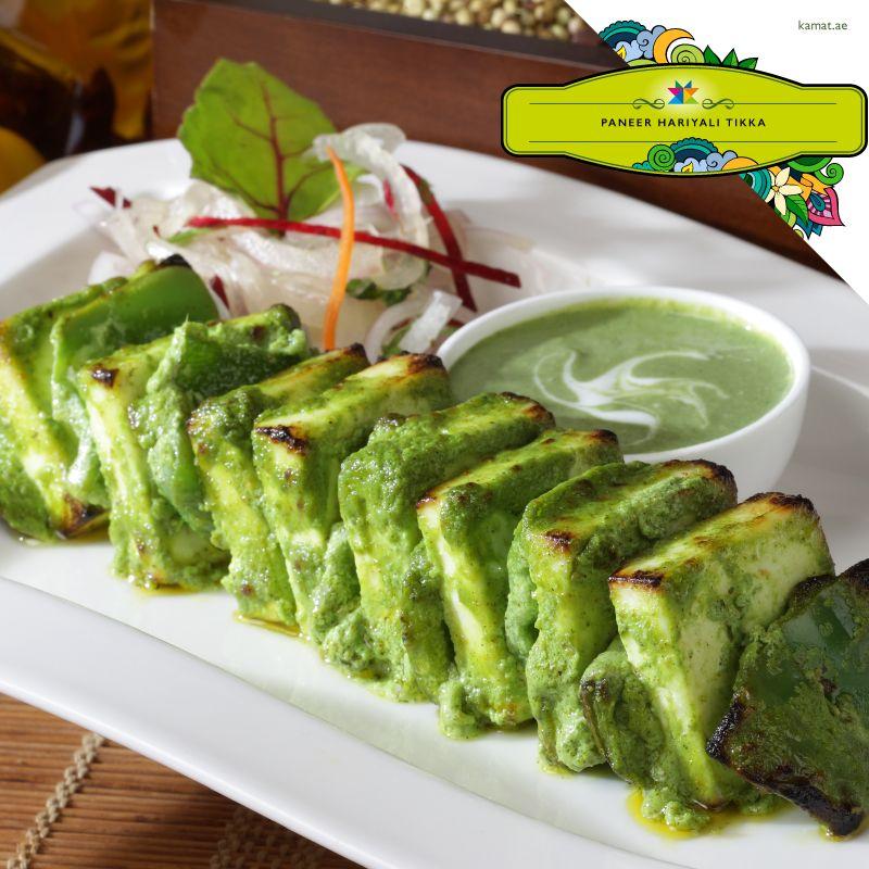 A Delicious Way To Go Green Kamatrestaurant Vegetarian Vegetariancuisine Uae Dubai S Vegetarian Cuisine Best Vegetarian Restaurants Indian Food Recipes