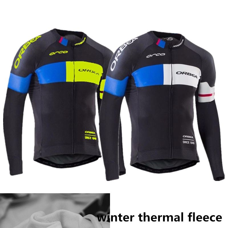 Find More Cycling Jerseys Information about 2017 New Orbea Cycling