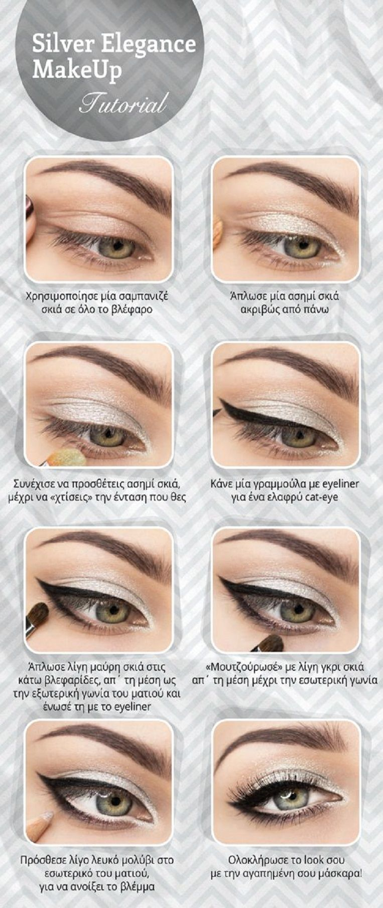 26 Easy Step by Step Makeup Tutorials for Blue Eyes Eye