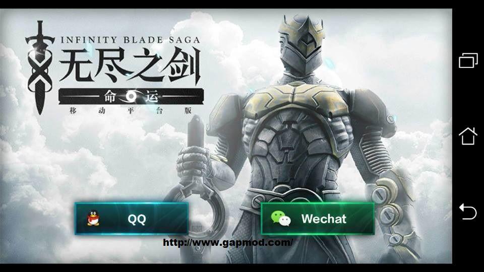 Infinity Blade Saga v1 1 156 Apk + Data Android | Android Game