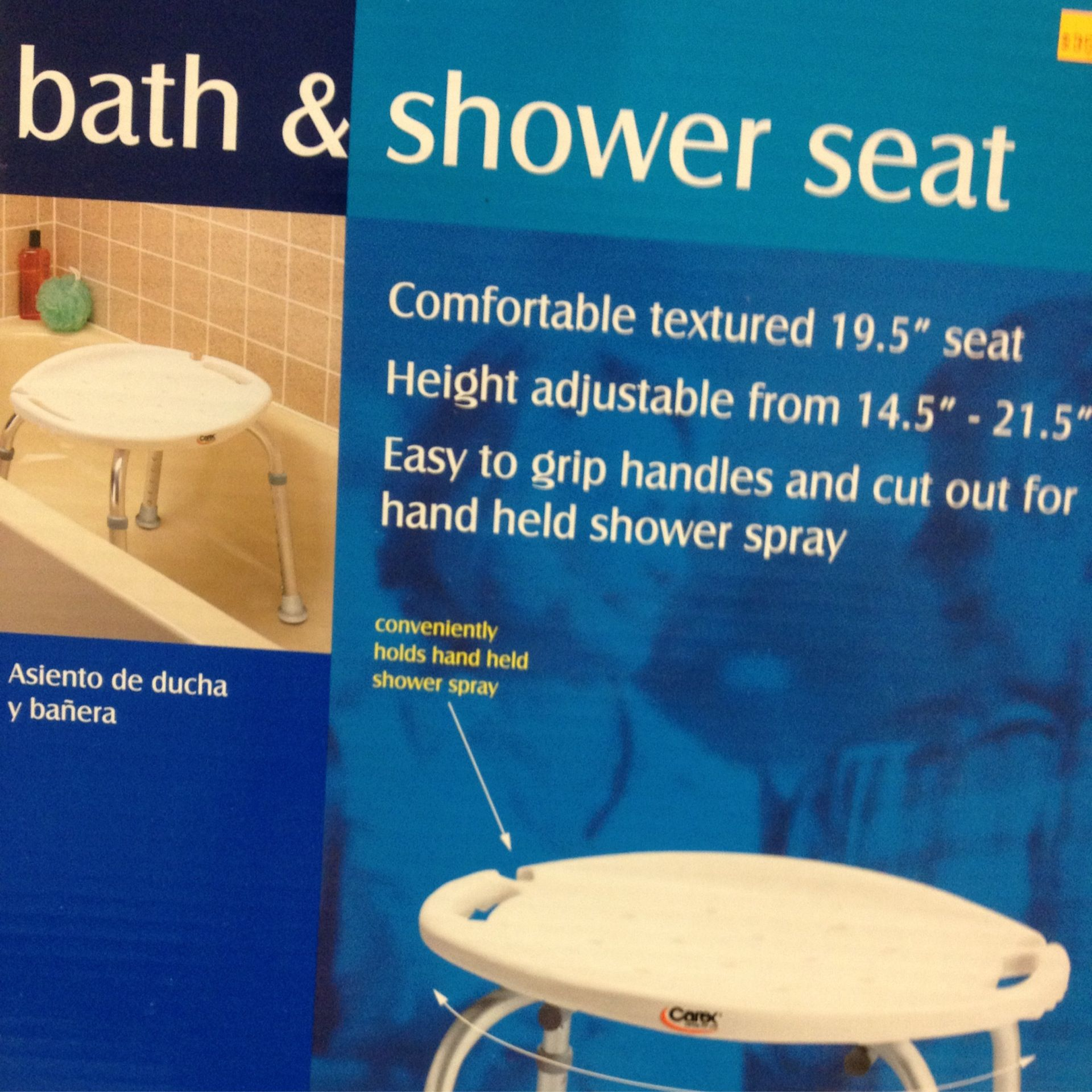 Bath And Shower Seat | Duro-Medical Equipment DME | Pinterest ...