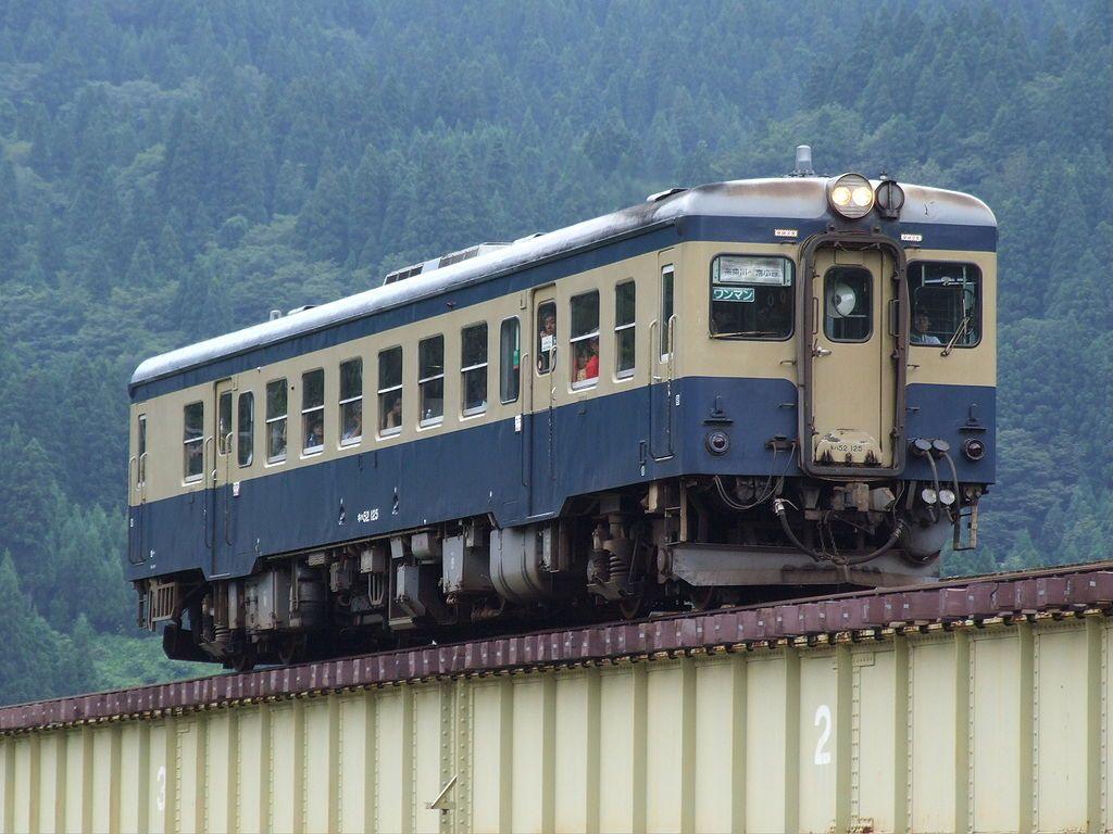 Kiha52 125 - 国鉄キハ20系気動...