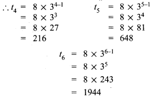 Tamilnadu Board Class 10 Maths Solutions Chapter 2 Numbers