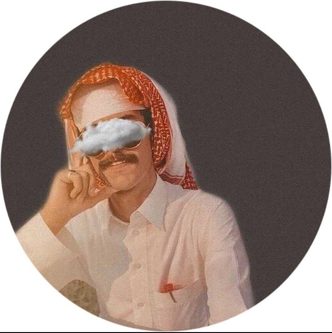 Pin By نسمـة On افتارات شباب Sleep Eye Mask Aesthetic Backgrounds Mask