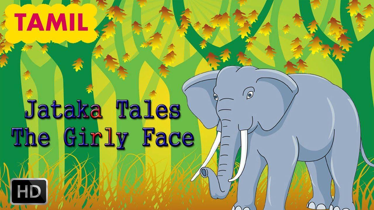 Jataka Tales - Tamil Short Stories for Children - Elephant