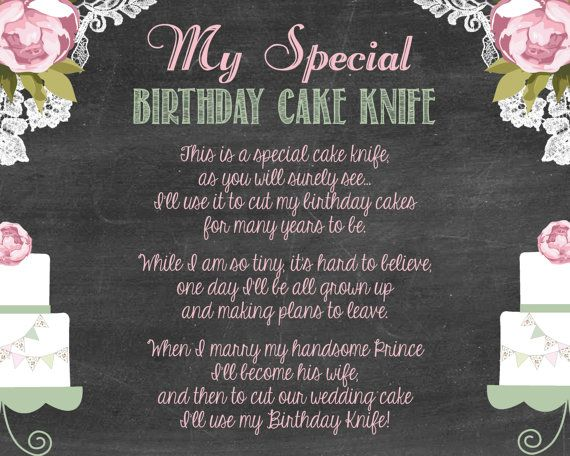 wedding cake knife poem shabby chic vintage girly birthday cake knife poem sign 23025