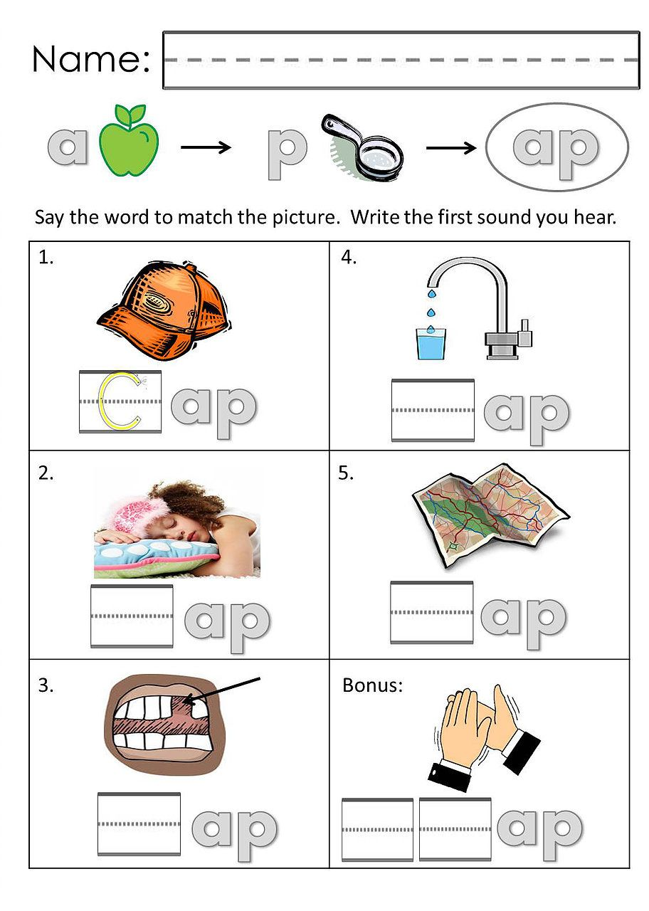 worksheet Ap Word Family Worksheets ap word family initial sounds phonics short a abc pinterest a