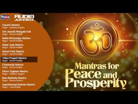 Mantra For Getting Money Urgently