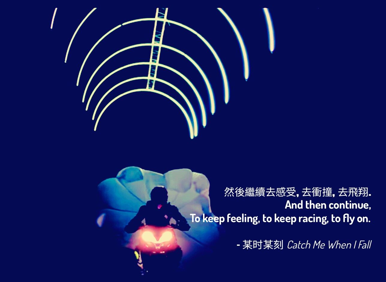 Quotes Luhan Catch Me When I Fall I Fall Feelings Quotes