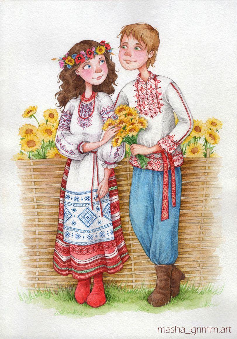 нас я украинка рисунок много
