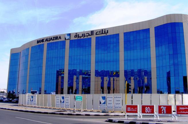 Saudi Arabia S Bank Aljazira Has Appointed Gulf International Bank And Riyad Bank To Advise It On A 800 Million Rights I International Bank Saudi Arabia Dubai