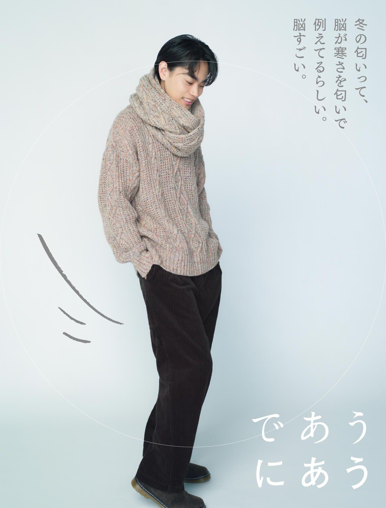 であうにあう MOVIE 「カケル」 主演:菅田将暉 小松菜奈