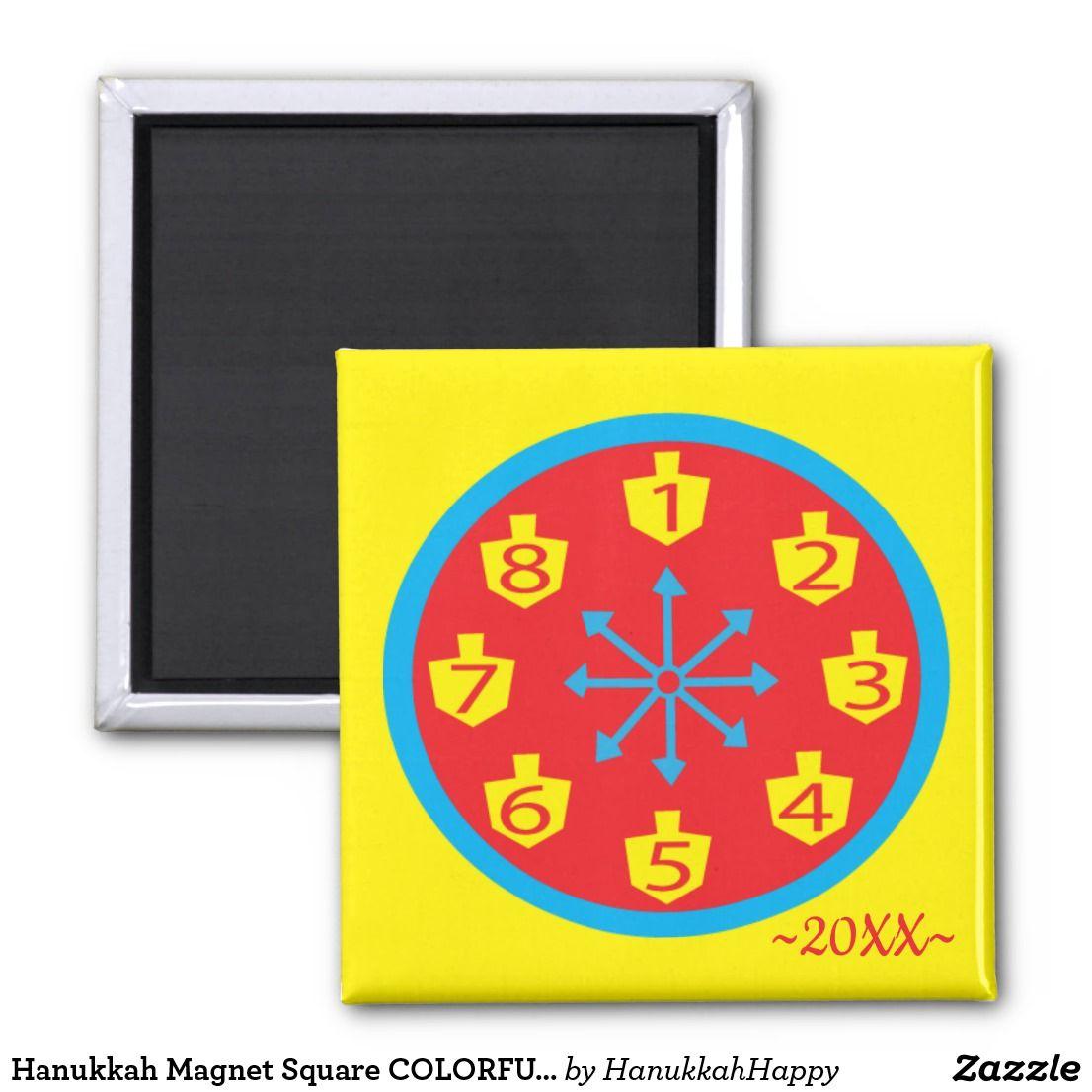Hanukkah Magnet Square Colorful Crazy 8 Clock