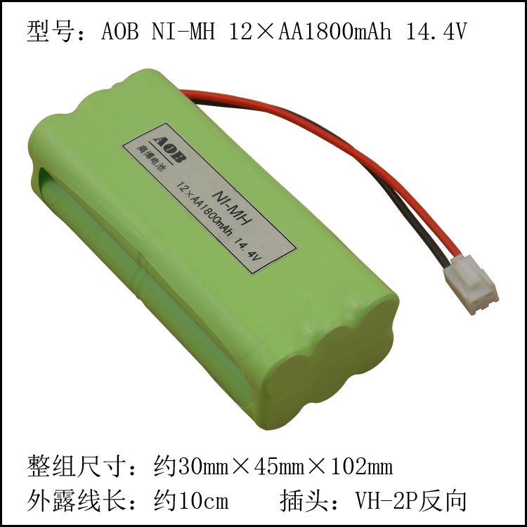 Find More Rechargeable Batteries Information About Original New 12 Aa 1800mah 14 4v Aa Ni Mh Rechargeable Battery Pack With With Images Rechargeable Batteries Nimh Battery