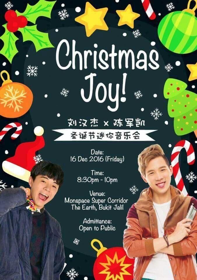 12月16日 Kif 和 Madison 将会有一场小型音乐会在 Bukit Jalil The Earth 与大家见面哦!😁💪🏻💪🏻 约定你们一起出席!