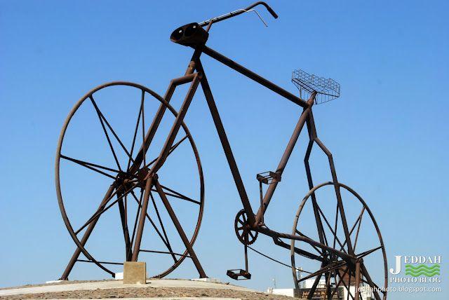 Jeddah Bicycle - Saudi Arabia