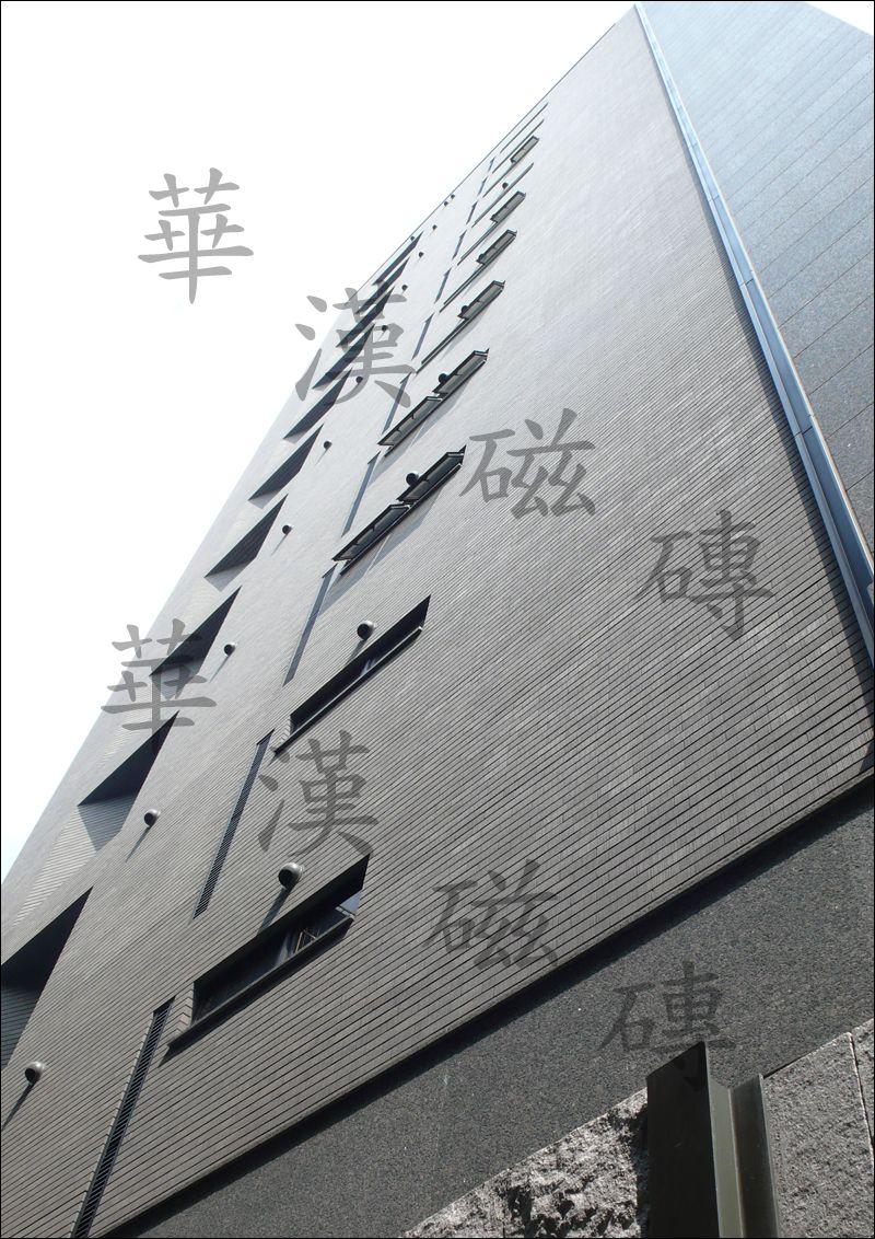 【第十三期電子報】分享案件 東騰開發 齊石 - 熯元石抓痕面磚