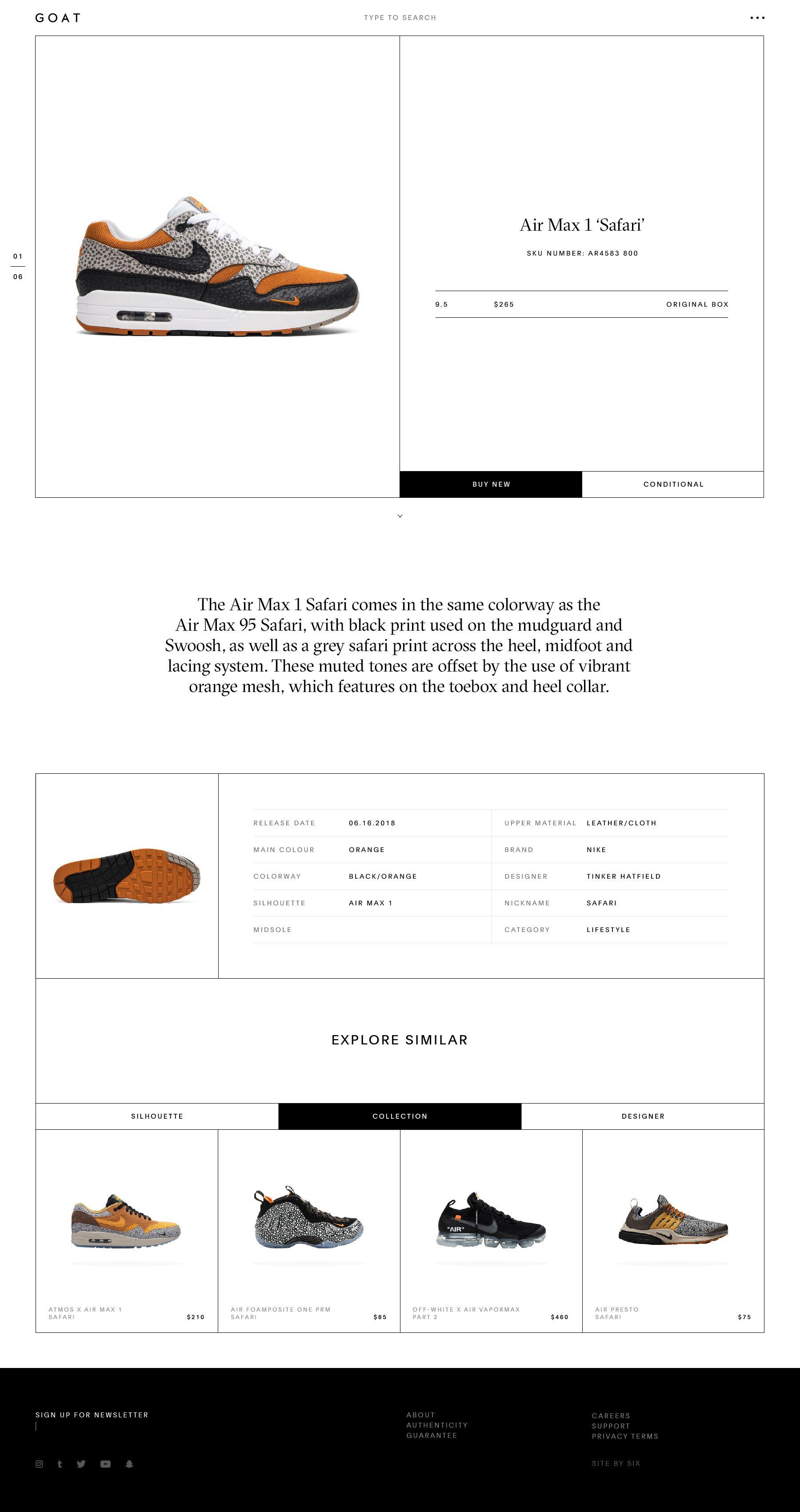 GOAT Website   Ecommerce website design