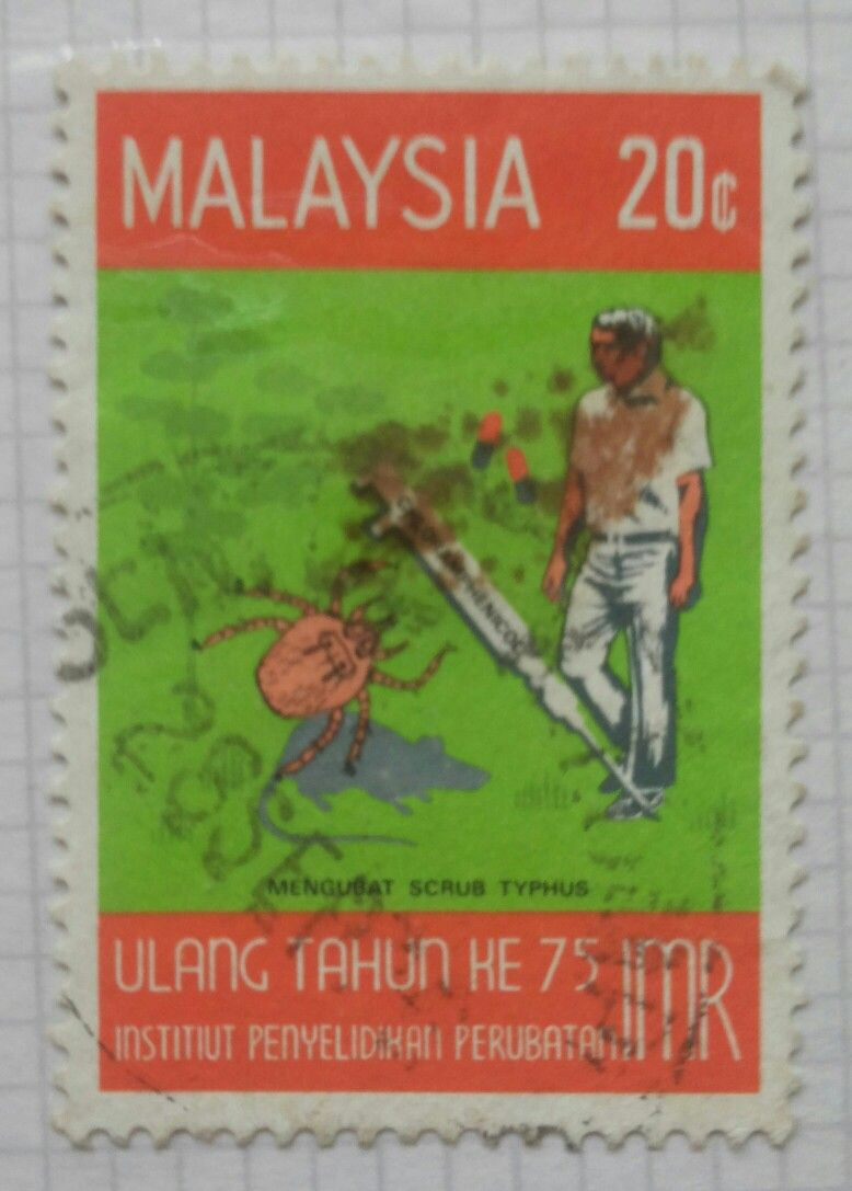Stamps of Malaysia 20 cents. Stamp, Baseball cards, Book