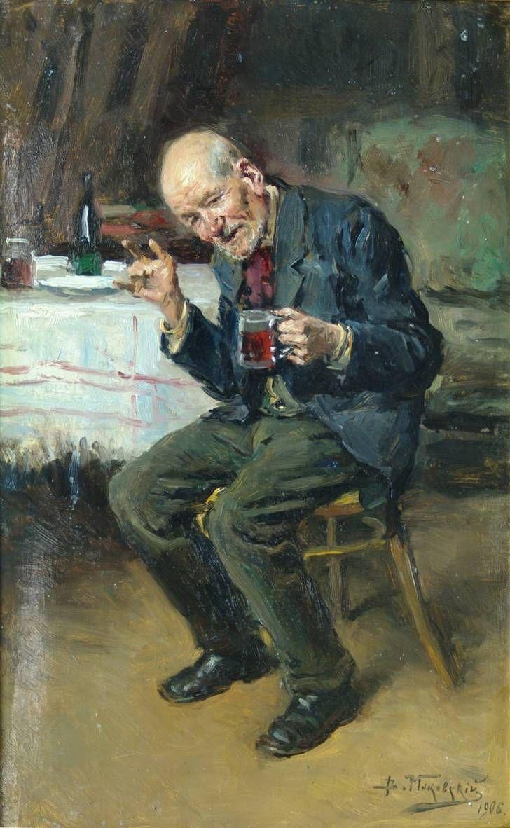 Vladimir Yegorovich Makovsky The Old Drunk Man Art 2 Pinterest