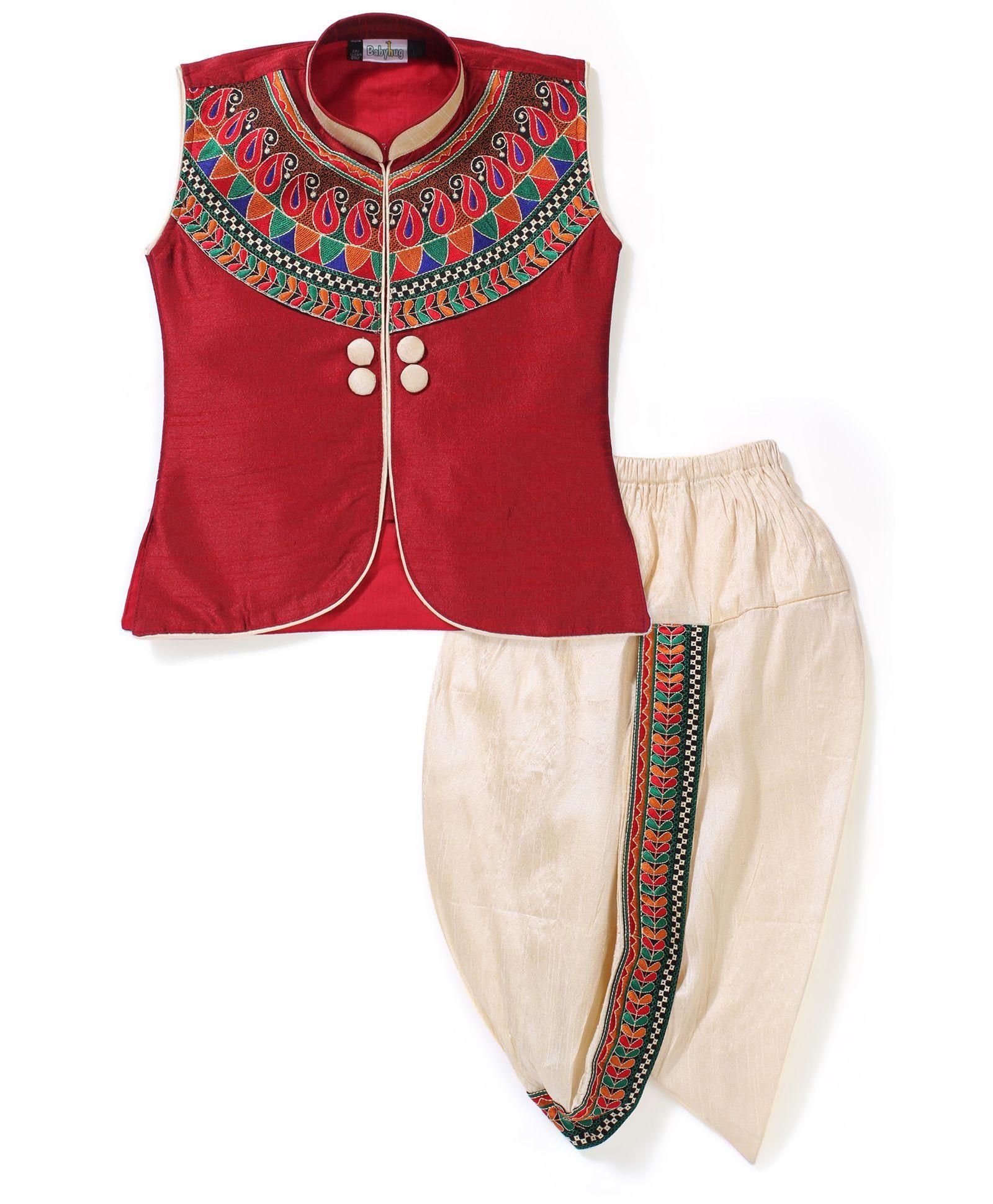 53b3666dc Buy Babyhug Sleeveless Kurta And Dhoti Set Embroidery Maroon   Cream ...
