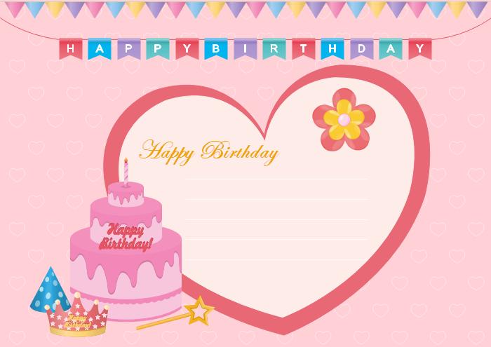 Birthday Card Template For Her Birthday Card Template Free Editable Birthday Cards Birthday Card Printable