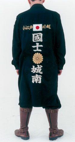 tokkofuku