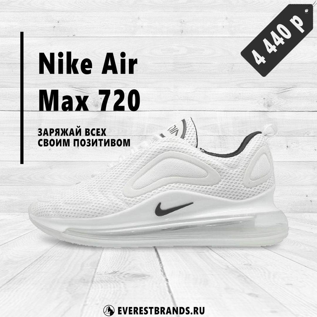 "Breaking Down the Air Max 720 – ""ASMR""   Nike YouTube"