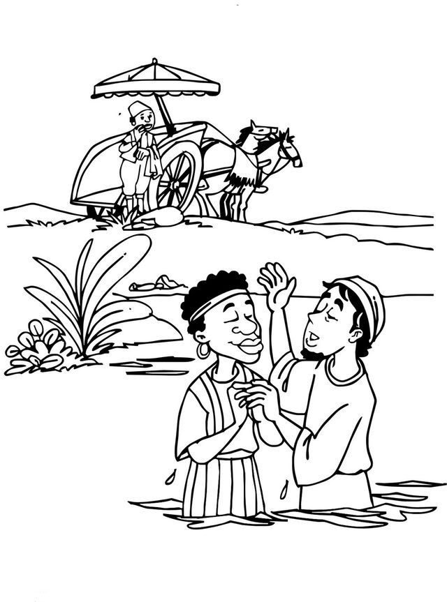 black and white bible coloring pages | Pin by Vida Kids North on Philip and the Ethiopian | Bible ...