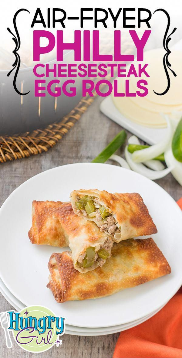 AirFryer Philly Cheesesteak Egg Rolls Recipe Egg roll