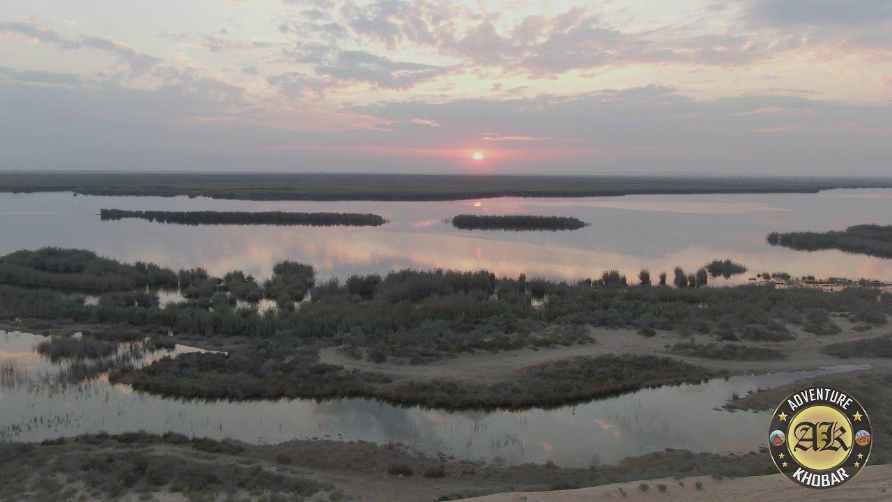 Alasfar Lake Lake Eastern Province Wetland