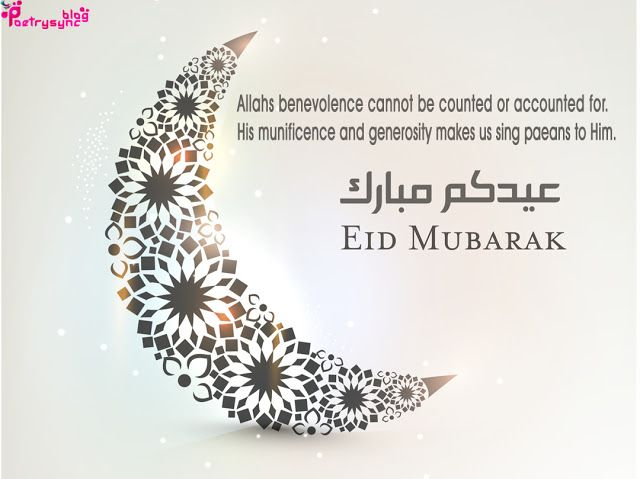 Eid Mubarak In Advance Quotes For Friends With Eid Images With