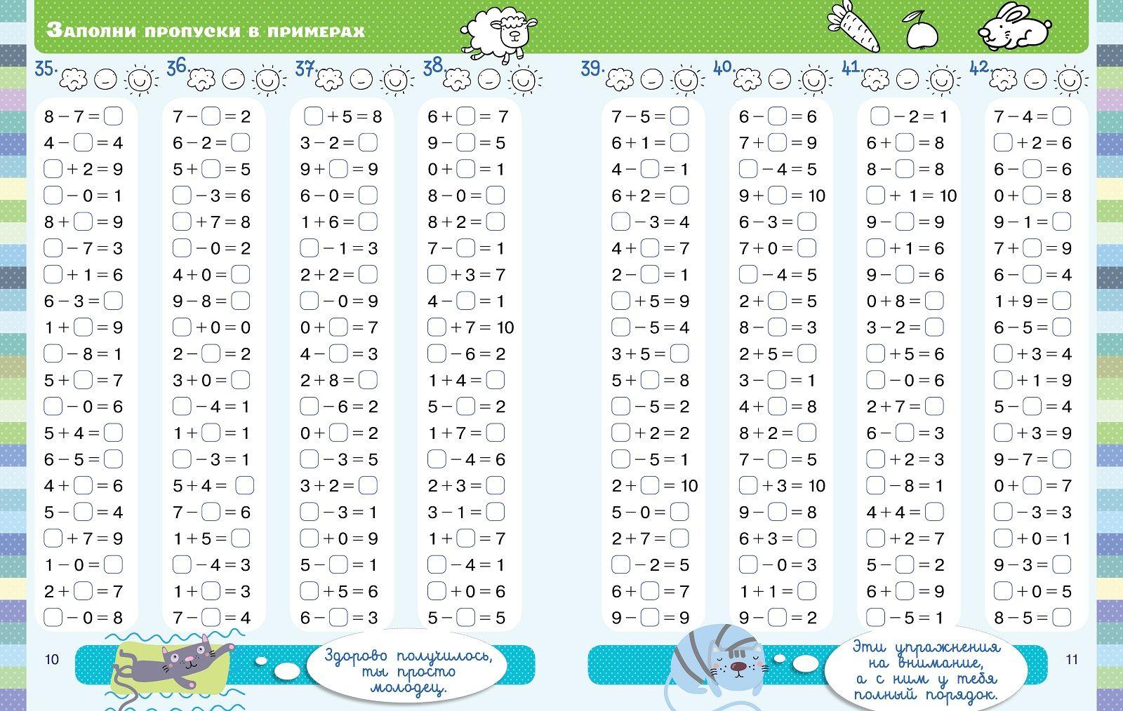 Русский язык 5 класс панов кузьмина ильина ильинская решебник с заданиями 2 часть онлайн