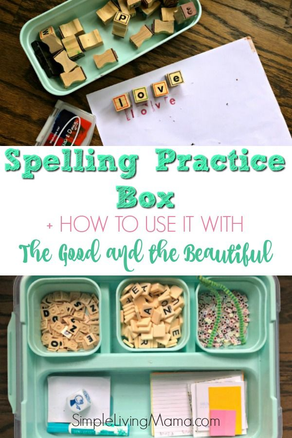 Our Spelling Practice Box - The Good and the Beautiful Spelling - Simple Living Mama