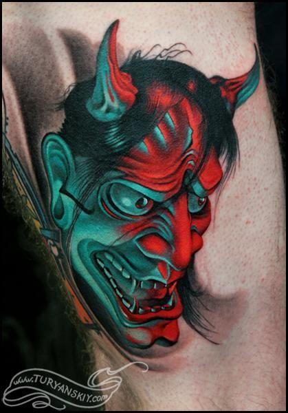 Pin De Ben En Hannya Pinterest Tatuajes Tatuaje Máscara