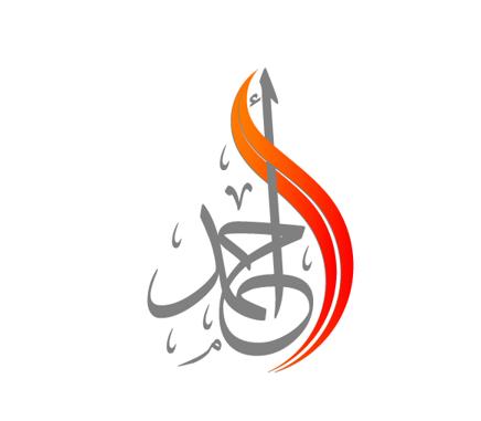 50 Best Of Arabic Calligraphy Logo Designs Calligraphy Logo Calligraphy Name Calligraphy