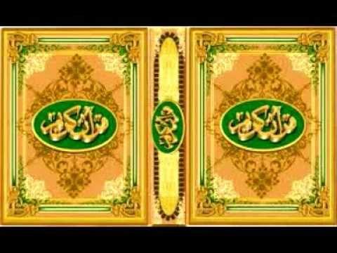 تلاوه جميله جدا ل سورة يس ب صوت الشيخ أحمد نعينع Youtube
