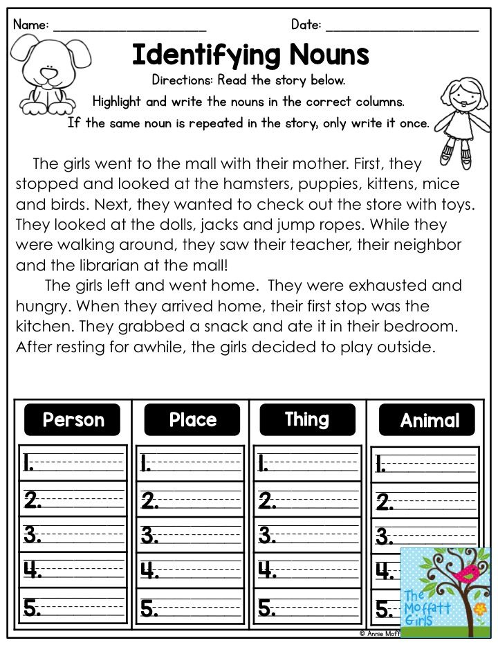 Nouns No Prep Packet Grammar Pinterest Grammar English